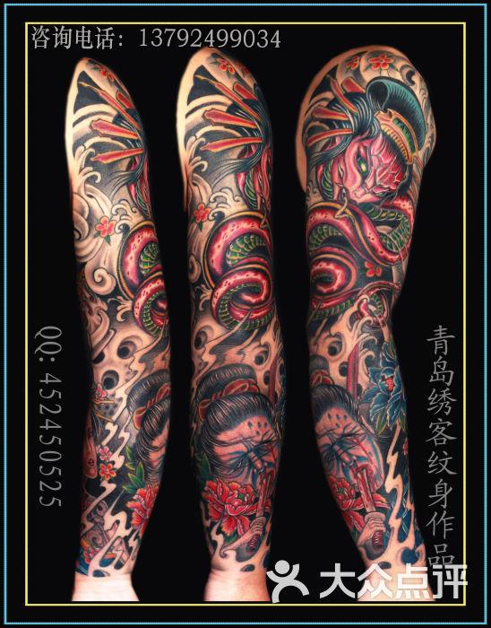 花臂纹身 日本艺妓 般若 蛇女 鬼头 骷髅头纹身图案大全