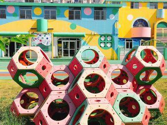 康乐幼儿园