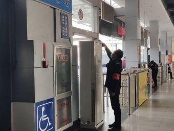 新泰汽车总站售票厅
