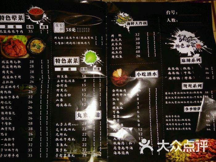 游戏菜单背景素材