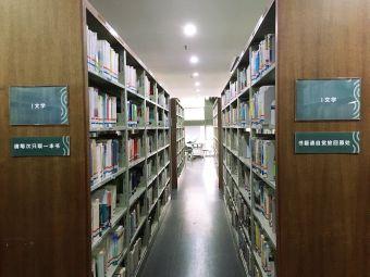 北滘图书馆