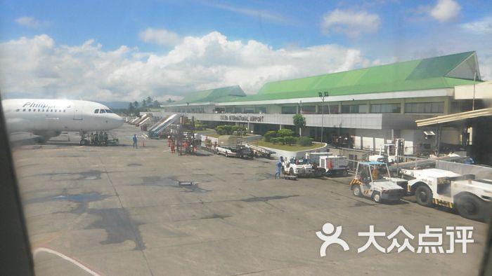 菲律宾卡里波国际机场-图片-长滩岛生活服务-大众