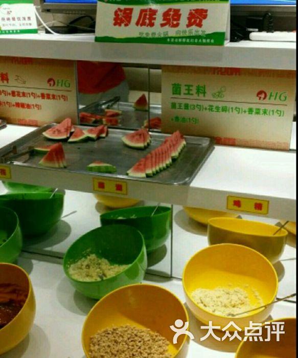奇攻略(华泰美食店)-图片-悉尼美食-大众点评网唐人街广场火锅泰安图片