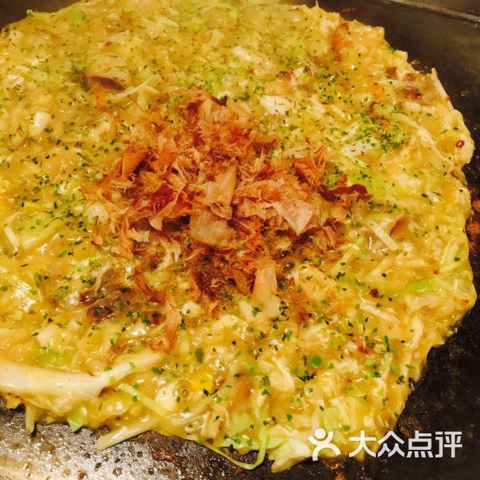 月岛屋-文字烧图片-上海美食-大众点评网
