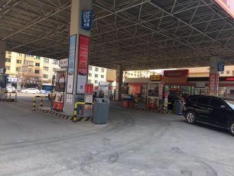中国石油加油站(华山路)