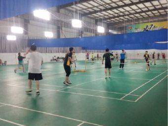 振兴篮球羽毛球馆