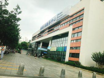 桂城公共服务中心