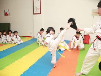 跆艺跆拳道馆