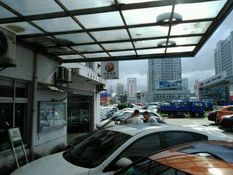 上海华星众捷一汽大众4S店(华江路店)