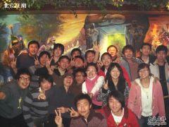 2008年12月31日,飞翔之翼&不落皇-暴雪餐厅