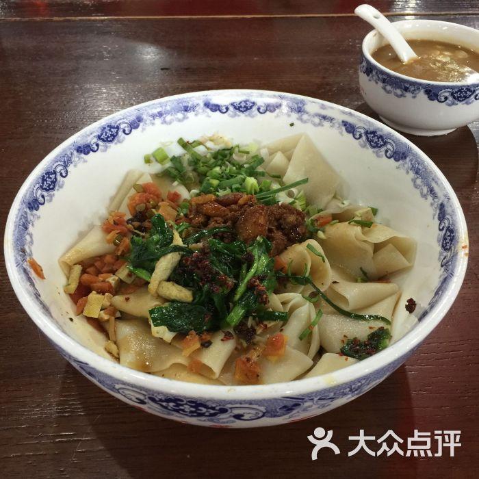 天下第一面(大雁塔北广场店)-图片-西安美食-大众