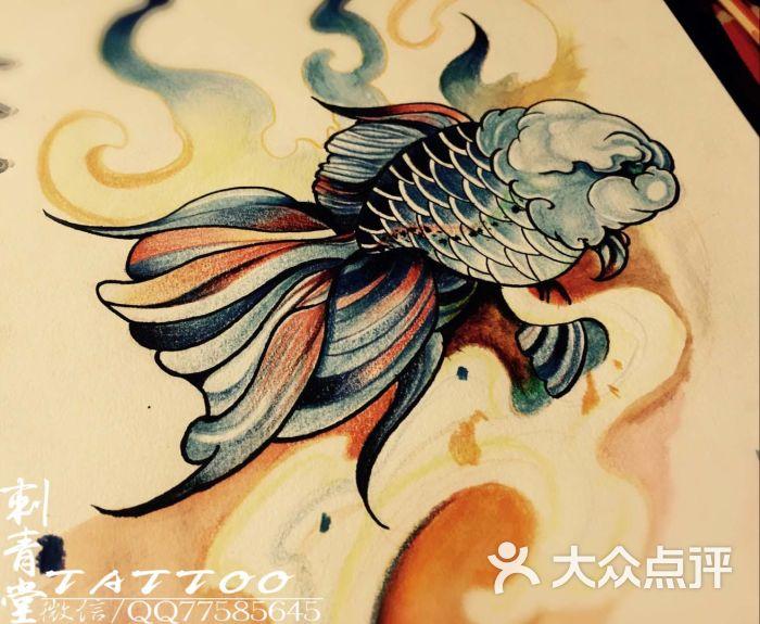 刺青堂(刺青堂纹身工作室)北京刺青堂鱼手稿图片 - 第21张