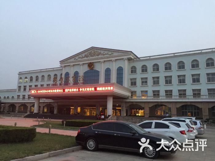 淇滨区 五星级/豪华型 五星级酒店 鹤壁迎宾馆 默认点评