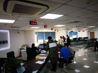 上海市住房置業擔保有限公司