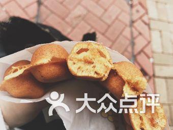 妈咪鸡蛋仔(佐敦店)