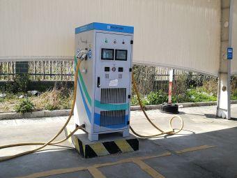 泰州市公共交通有限公司公交一分公司电动汽车充电站