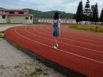 柳城县太平中学