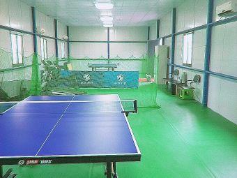 卓恒乒乓球場