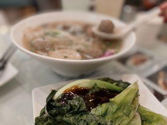 火五越式牛肉粉專門店