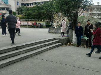 平潭县第一中学