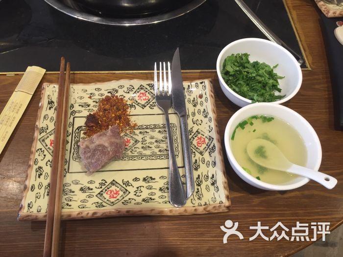 霸王美食(二店)-牛肉-眉山图片-大众点评网食美食戟文含图片
