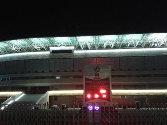 火炬路体育场(南一门店)