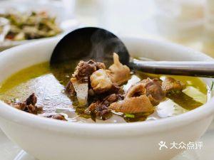 三口塘老鹅汤