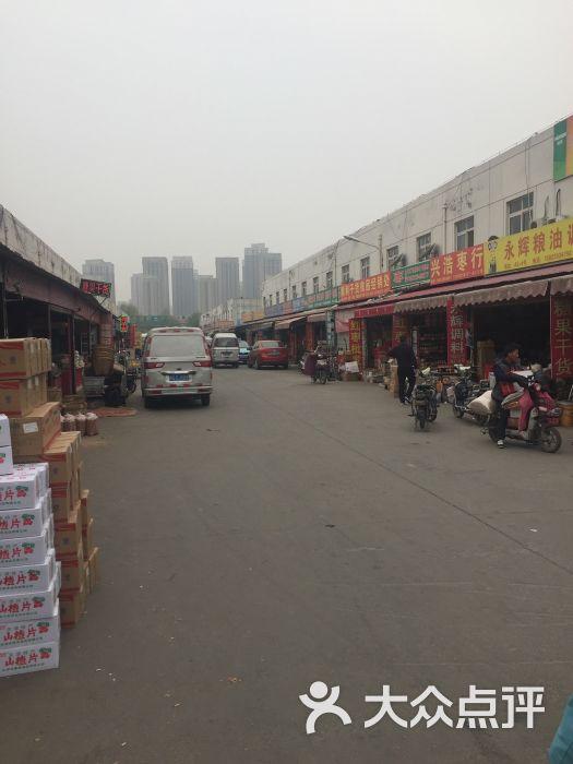 韩家墅海吉星农产品批发市场-图片-天津购物-大众点评