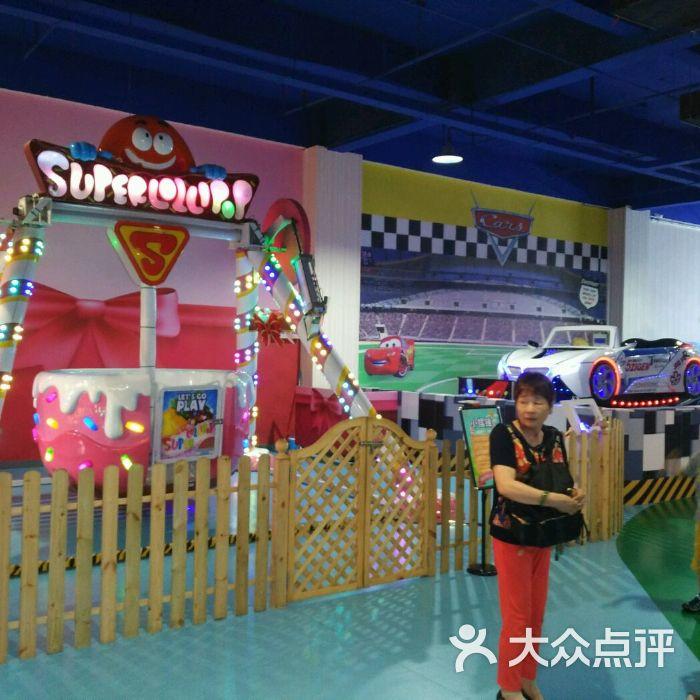 卓玛海洋探险乐园图片-北京儿童主题乐园-大众点评网