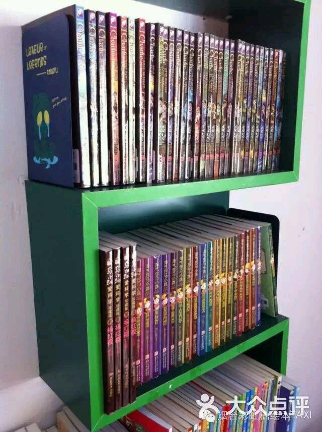 烟台彩虹糖绘本-taxi儿童图书借阅馆少年读物图片 - 第5张