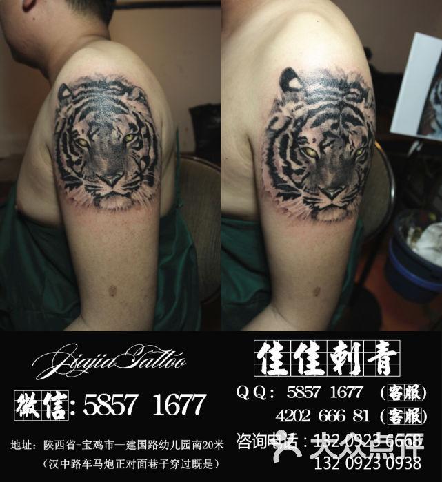 虎头纹身_宝鸡纹身佳佳刺青