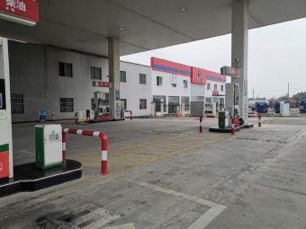 中国石化(吴江江新加油站)