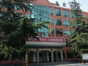 河南理工大学(西校区)