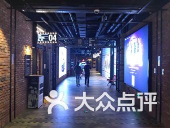 CGV影城(壹方城IMAX店)