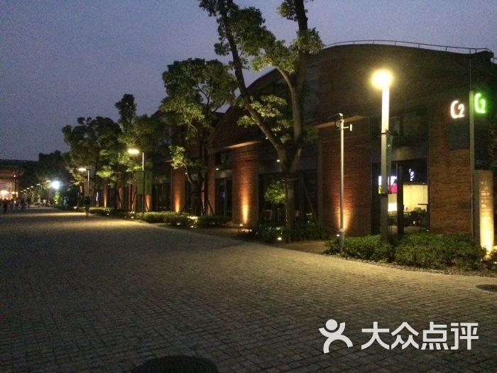 中成智谷创意园区园内图片 - 第1张