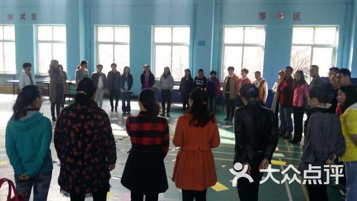 教师团体心理活动