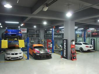 西安港九汽车工作室