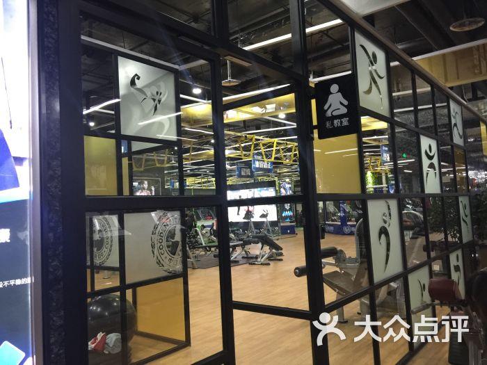 酷动健身(爱琴海店)-图片-福州运动健身