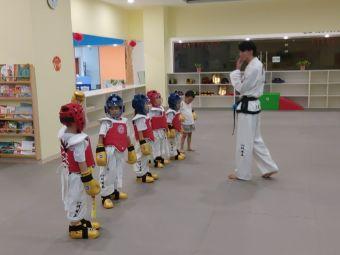 武生跆拳道俱乐部