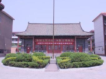 汤阴县实验中学