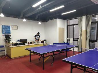 裕昇乒乓球培训中心