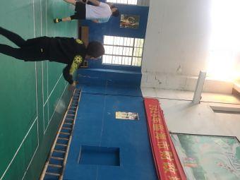 长城乒羽俱乐部