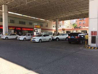 中国石油红山路加油中心