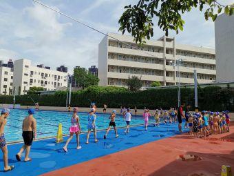 健姿彩游泳中心
