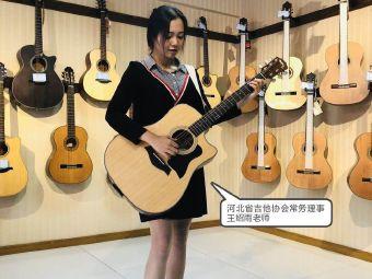 邹志坚乐器吉他琴行