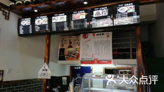 12平米早餐店装修图片