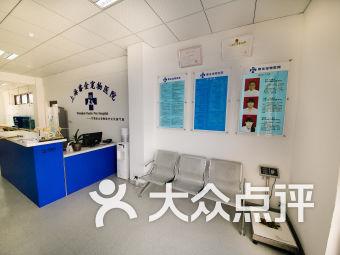 上海金山区睿金宠物医院