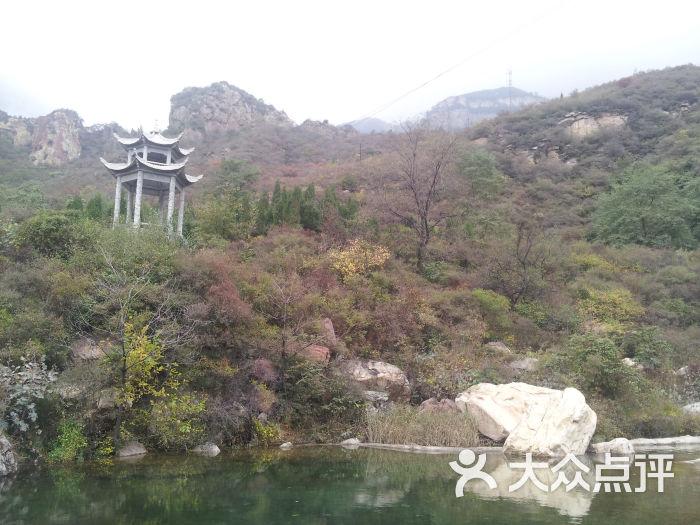 洪谷山风景区-20141012_142252图片-林州市景点-大众