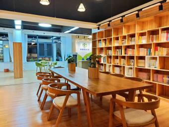 泉蒙新化阅读馆