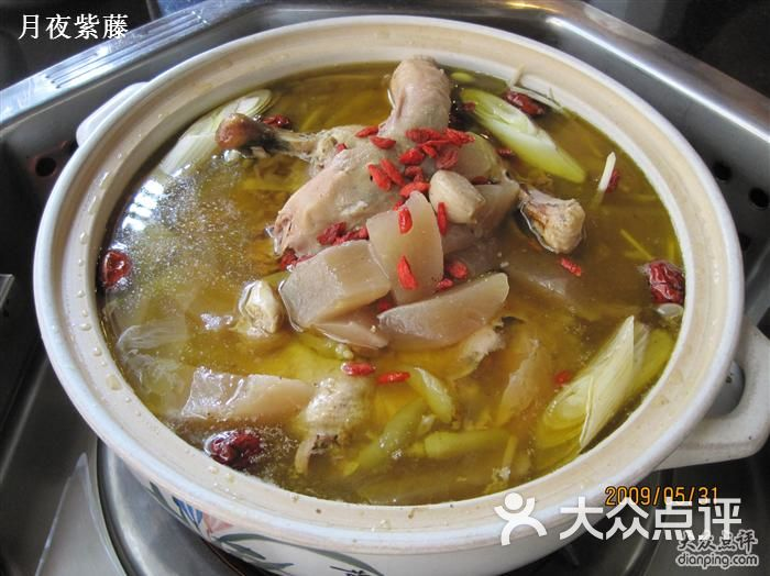 小红牛(荔湾旗舰店)酸萝卜鸭图片 - 第2张